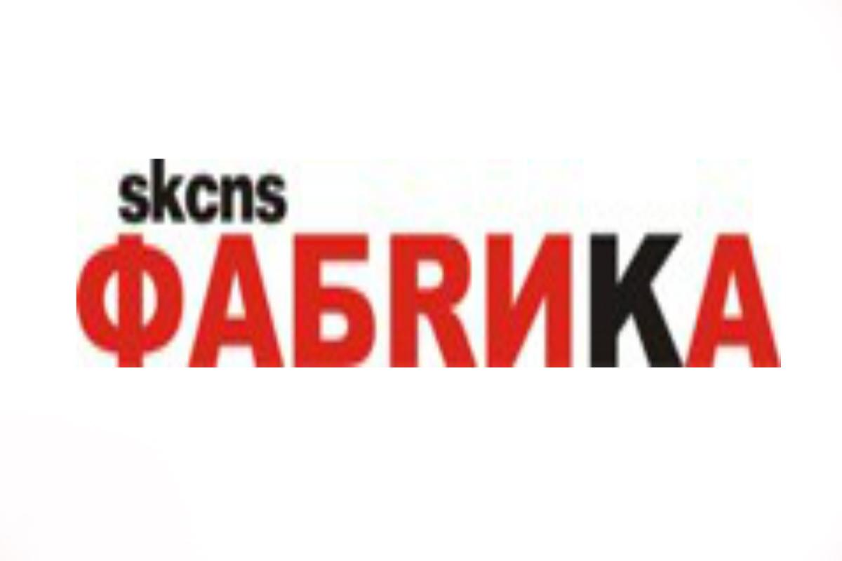 SKCNS Fabrika